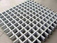 铝隔栅销售
