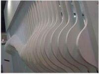 弧形铝方通材料